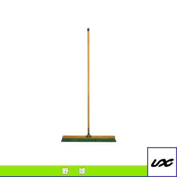 【野球 グランド用品 ユニックス】ワイパーブラシ3本セット(BX78-88)