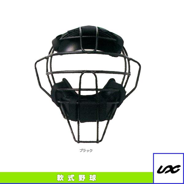 【野球 グランド用品 ユニックス】球審用マスク/ハイグレード4点セット/軟式用(BX83-84)