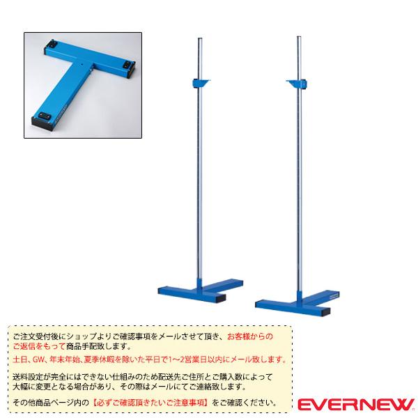【陸上 設備・備品 エバニュー】[送料別途]走高跳スタンド T160-2(EGB155)