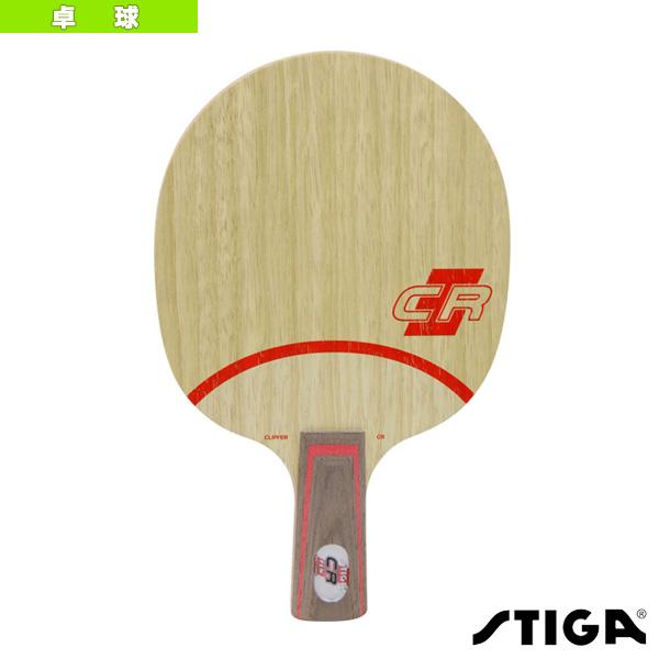 【卓球 ラケット スティガ】CLIPPER CR/クリッパー CR/PEN(1025-65)