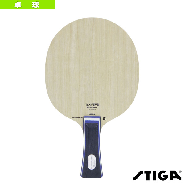 【卓球 ラケット スティガ】CARBONADO 90/カーボネード 90/LEG(1061-01)