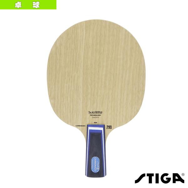 【卓球 ラケット スティガ】CARBONADO 290/カーボネード 290/PEN(1064-65)