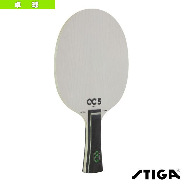 【卓球 ラケット スティガ】CC5 NCT/ANA(1093-34)