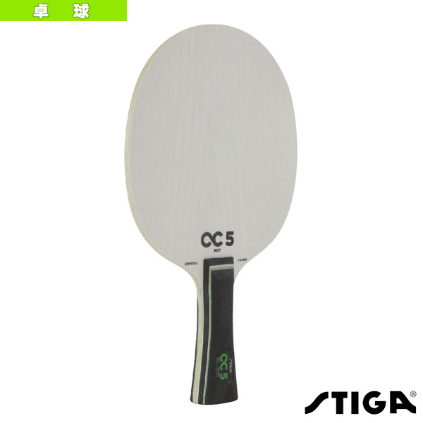 【卓球 ラケット スティガ】CC5 NCT/FLA(1093-35)