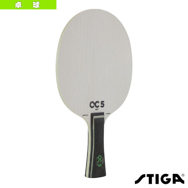 【卓球 ラケット スティガ】CC5 NCT/PEN(1093-65)