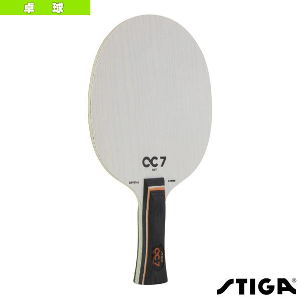 【卓球 ラケット スティガ】CC7 NCT/PEN(1097-65)