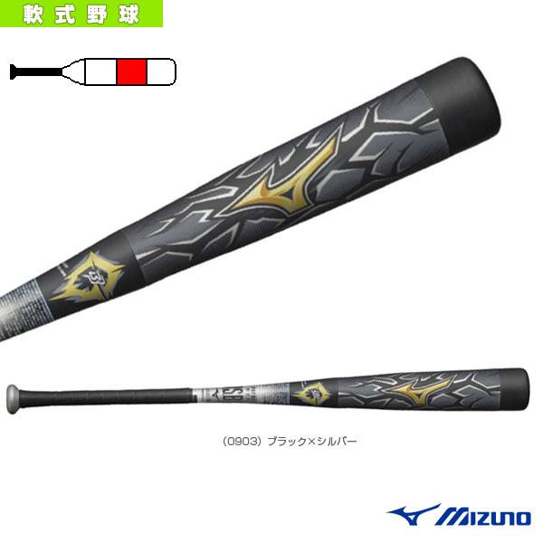 【軟式野球 バット ミズノ】ビヨンドマックス ギガキング ミドル/軟式用FRP製バット(1CJBR135)