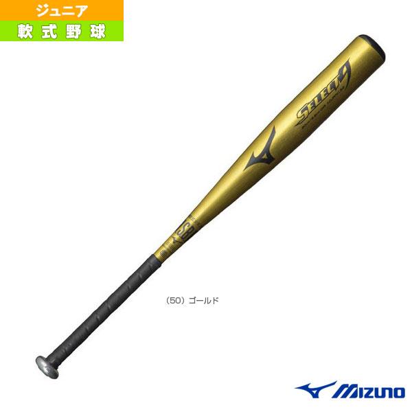 【軟式野球 バット ミズノ】プロフェッショナル/78cm/平均500g/中田型/少年軟式用金属製バット(1CJMY13378)