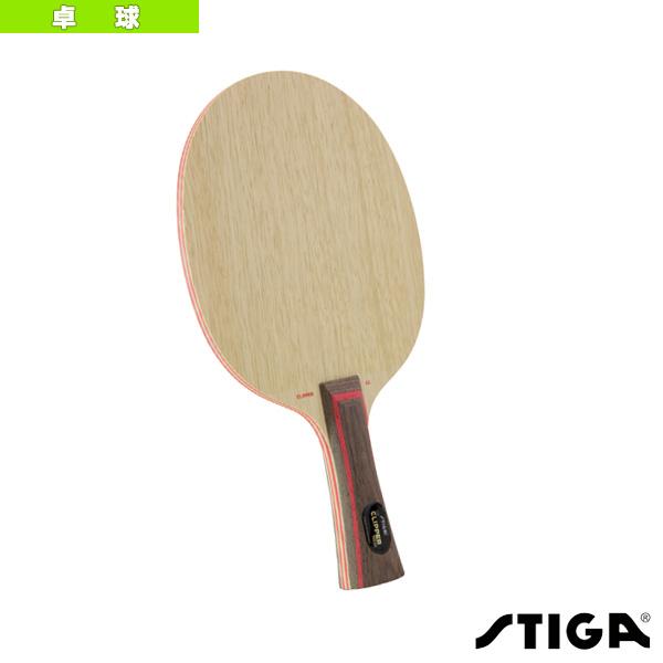 【卓球 ラケット スティガ】CLIPPER CC/クリッパー CC/FLA(1021-35)