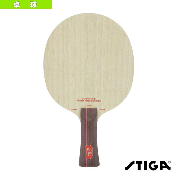 【卓球 ラケット スティガ】 CELERO WOOD/セレロウッド/LEG(太いフレア)(1072-01)