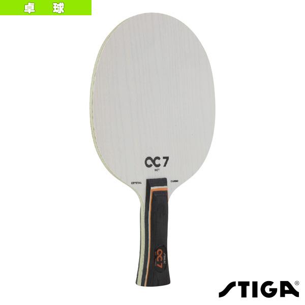 【卓球 ラケット スティガ】CC7 NCT/FLA(1097-35)