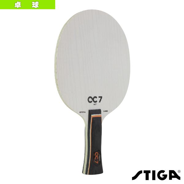 【卓球 ラケット スティガ】CC7 NCT/STR(1097-37)