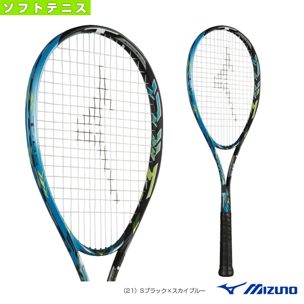 【ソフトテニス ラケット ミズノ】 ジスト T-05/XYST T-05(63JTN835)軟式ラケット軟式テニスラケットパワー