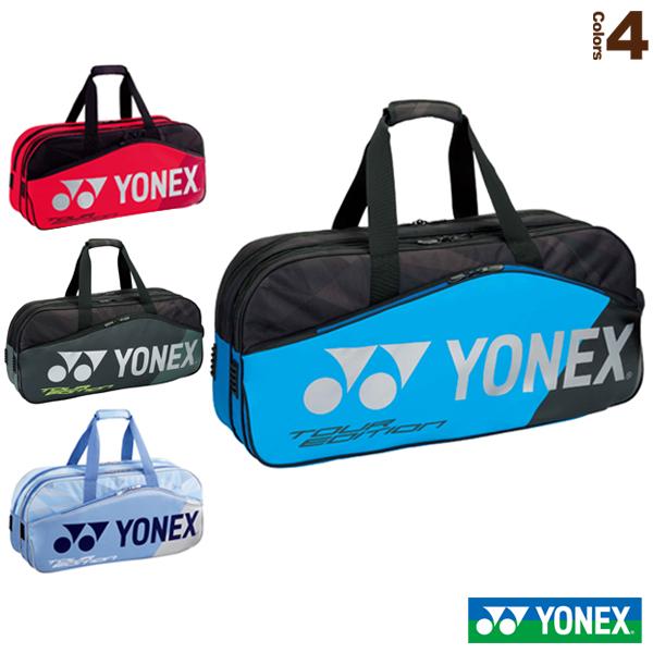 【テニス バッグ ヨネックス】 トーナメントバッグ/テニス2本用(BAG1801W)(ラケットバッグ)