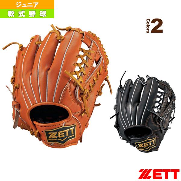 【軟式野球 グローブ ゼット】グランドヒーローライジングシリーズ/少年軟式グラブ/オールラウンド用(BJGB71840)