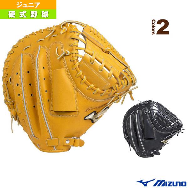 【野球 グローブ ミズノ】 グローバルエリート/ミット革命/硬式・捕手用ミット/C-6型(1AJCH18300)