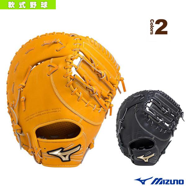 【軟式野球 グローブ ミズノ】 グローバルエリート/H selection 02/軟式・一塁手用ミット/TK型(1AJFR18300)