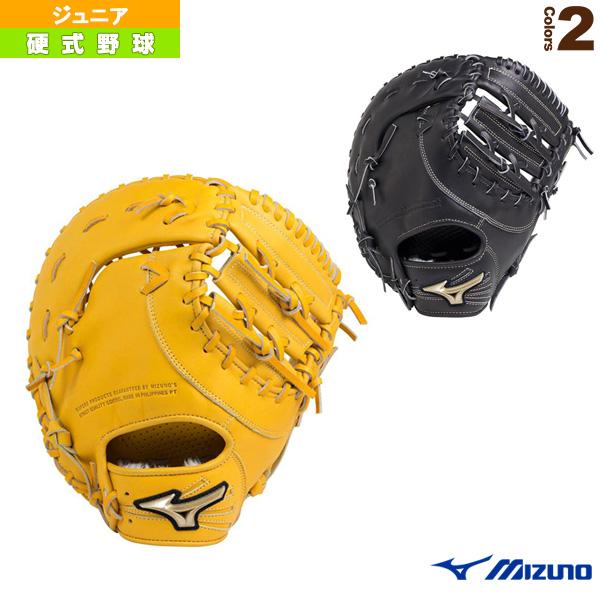 【軟式野球 グローブ ミズノ】 グローバルエリート/H selection 02/ゴールデンエイジ/軟式・一塁手用ミット/TK型(1AJFY18000)