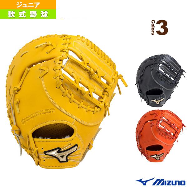 【軟式野球 グローブ ミズノ】 グローバルエリートRG/H selection 02/少年軟式・一塁手用ミット/TK型(1AJFY18300)