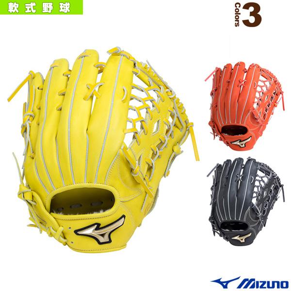 【軟式野球 グローブ ミズノ】 グローバルエリート/H selection 01/軟式・外野手用グラブ(1AJGR18207)