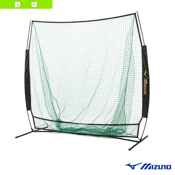 【軟式野球 設備・備品 ミズノ】 [送料お見積り]ファイバーネット/ティー専用/軟式・ソフトボール用(1GJNA552)