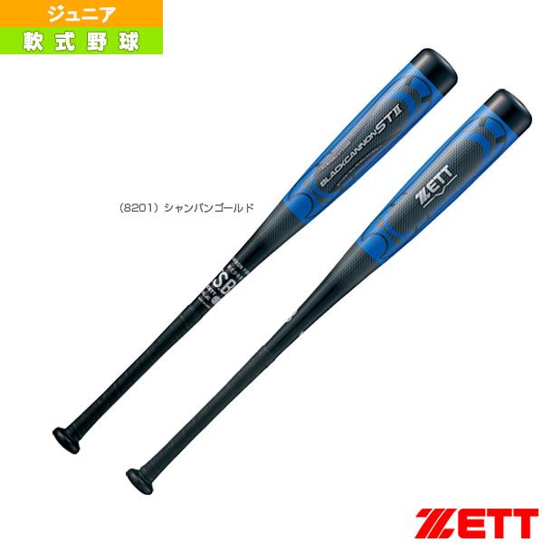 【軟式野球 バット ゼット】 ブラックキャノンST2/76cm/550g平均/少年軟式FRPバット(BCT71876)