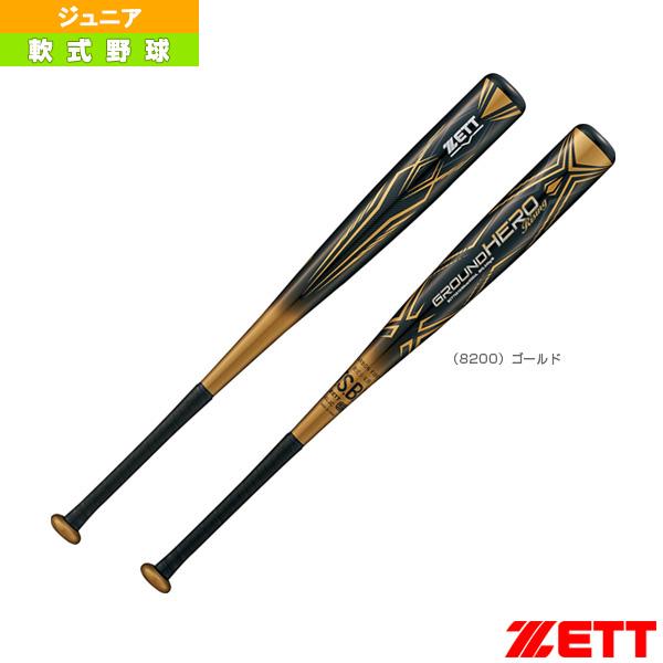 【軟式野球 バット ゼット】 グランドヒーローライジング/80cm/540g平均/少年軟式FRPバット(BCT75810)