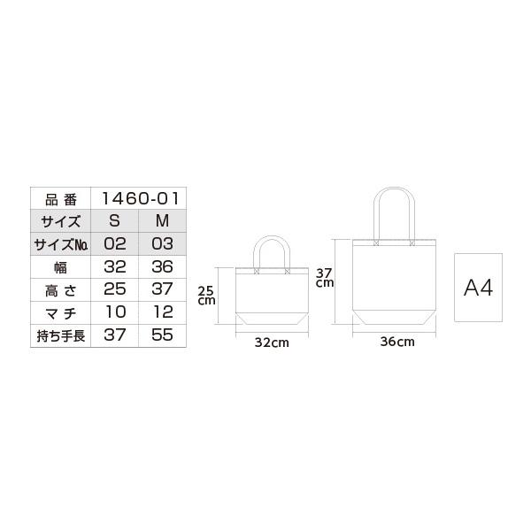 Regular canvas / tote bag / natural M (1460-01)