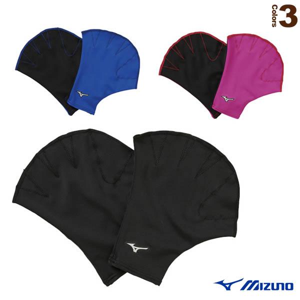水泳 定番 アクセサリ 小物 スイミングミット ミズノ 定番から日本未入荷 N2JV8010