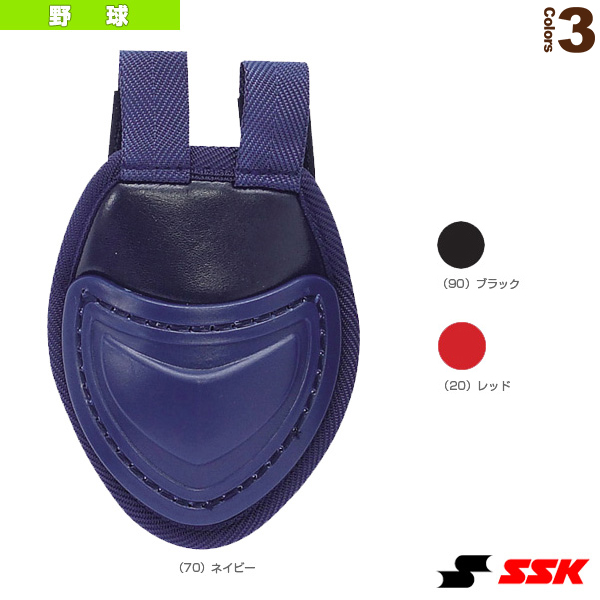 野球 プロテクター エスエスケイ 新色追加して再販 スロートガード CTG10 店
