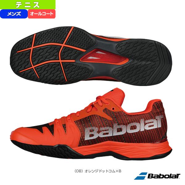 【テニス シューズ バボラ】ジェット マッハII オールコートM OB/メンズ(BAS18629)