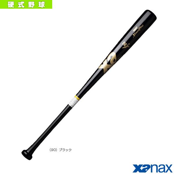 【野球 バット ザナックス】 XanaxPro/ザナックスプロ/硬式木製バット/青タモ(BHB-1625)