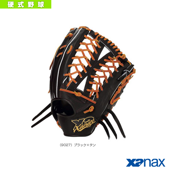【野球 グローブ ザナックス】 TRUST-X/トラストエックスシリーズ/ 硬式用グラブ/外野手用(BHG-71218)