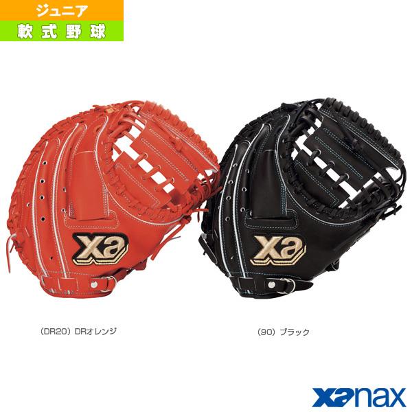 【軟式野球 グローブ ザナックス】 Xana Power/ザナパワーシリーズ/軟式ジュニア用ミット/キャッチャーミット(BJC-2118)