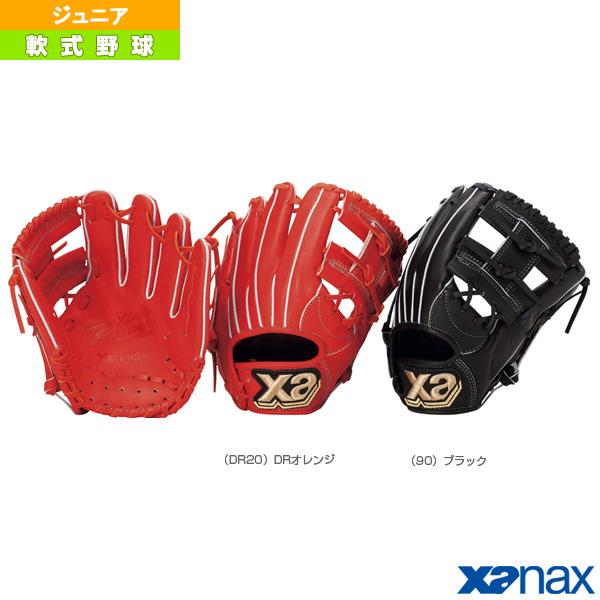 【軟式野球 グローブ ザナックス】 Xana Power/ザナパワーシリーズ/軟式ジュニア用グラブ/オールラウンド小(BJG-4018)