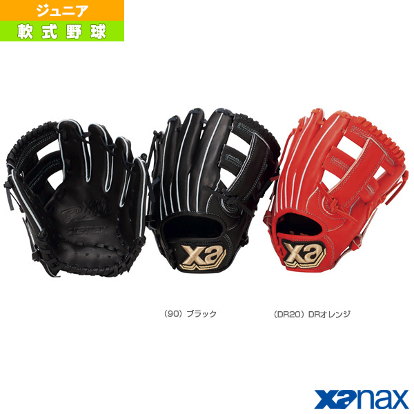 【軟式野球 グローブ ザナックス】 Xana Power/ザナパワーシリーズ/軟式ジュニア用グラブ/オールラウンド小(BJG-4028)