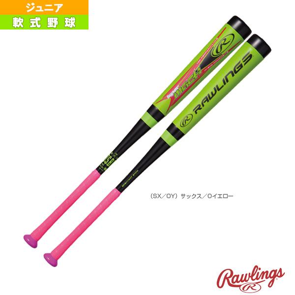 【軟式野球 バット ローリングス】 ジュニア HYPER MACH/ハイパーマッハ/ミドルバランス/ジュニア軟式FRP製バット(BJ8HYMA)