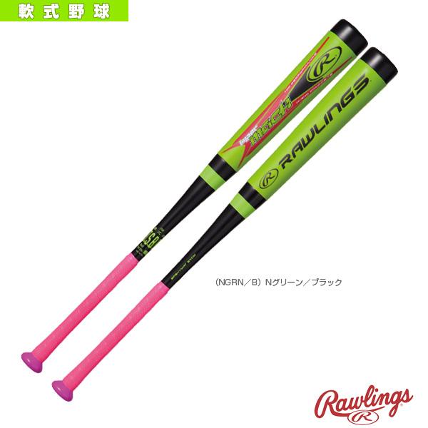 【軟式野球 バット ローリングス】 HYPER MACH/ハイパーマッハ/トップバランス/軟式FRP製バッ(BR8HYMAT)