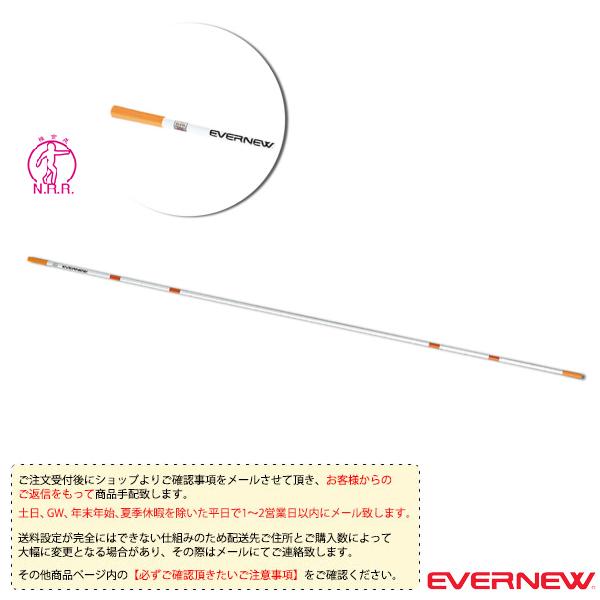 【陸上 設備・備品 エバニュー】[送料別途]クロスバー 4.5m検定(EGB122)