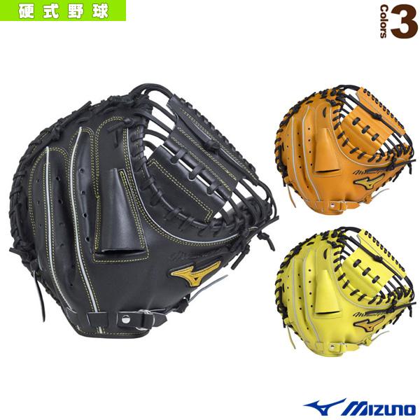 【野球 グローブ ミズノ】ミズノプロ ミット革命/硬式・捕手用ミット/C-5型(ライナーバック)(1AJCH18020)