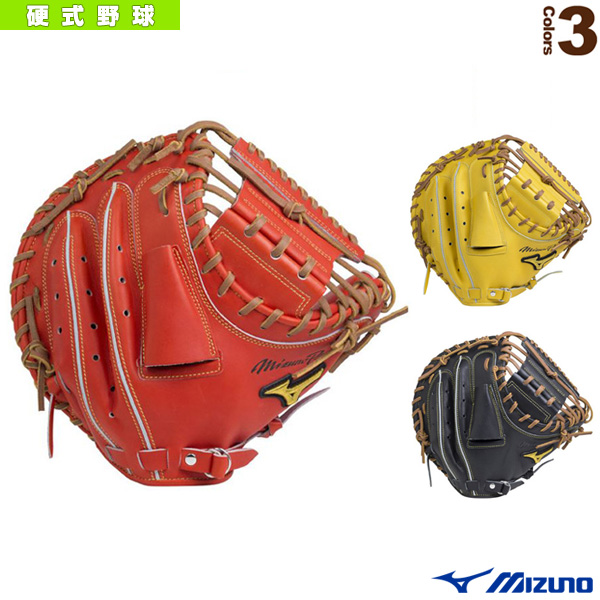 【野球 グローブ ミズノ】 ミズノプロ/スピードドライブテクノロジー/硬式・捕手用ミット/C-5(ライナーバック)型(1AJCH18200)