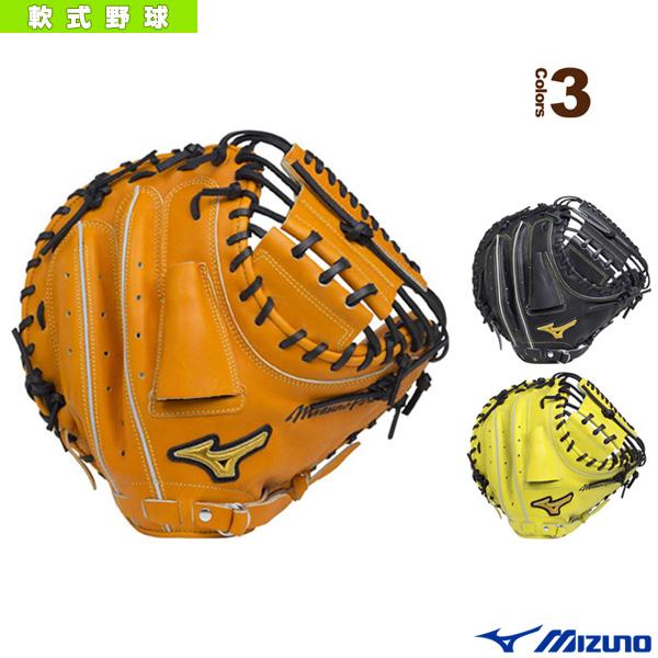 【軟式野球 グローブ ミズノ】 ミズノプロ ミット革命/軟式・捕手用ミット/C-7型(1AJCR18000)