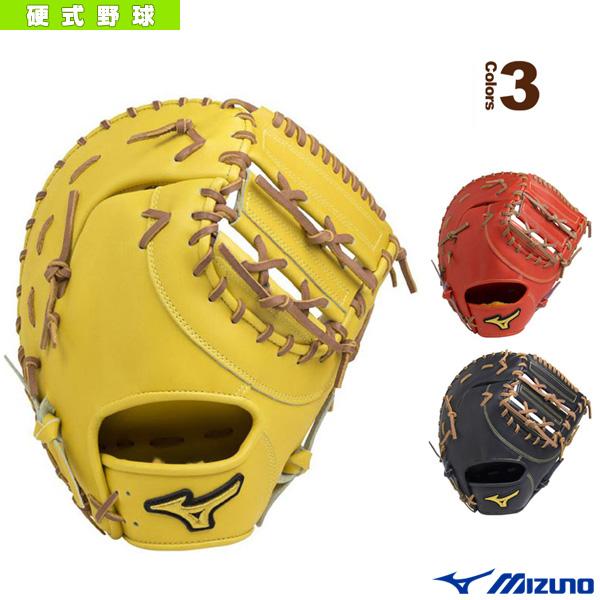 【野球 グローブ ミズノ】 ミズノプロ/スピードドライブテクノロジー/硬式・一塁手用ミット/新井型(1AJFH18200)