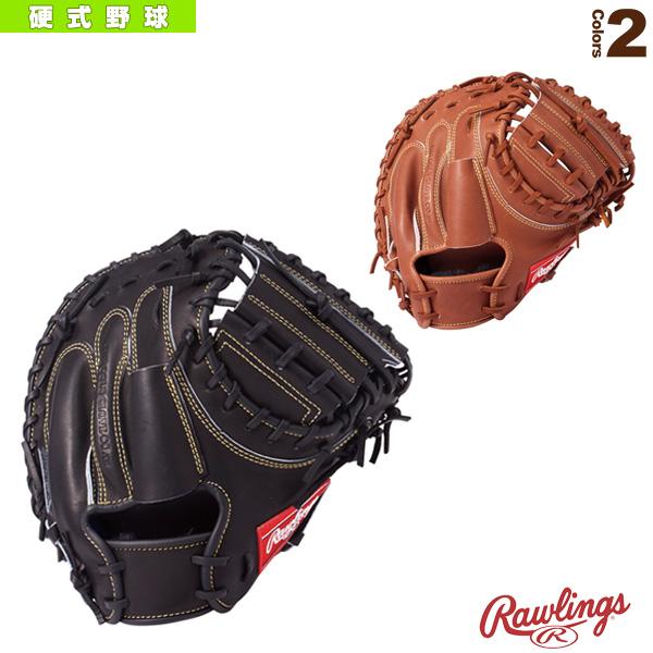 【野球 グローブ ローリングス】 ローリングスゲーマー/硬式用ミット/キャッチャー用(GH8G2AC)