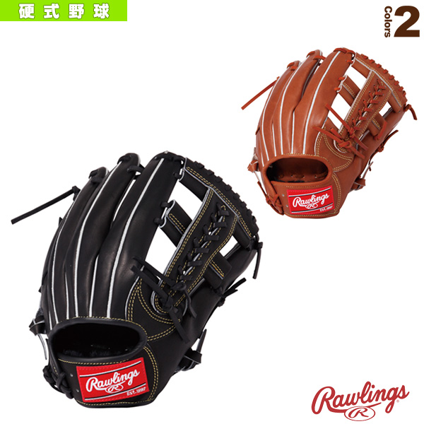 【野球 グローブ ローリングス】ローリングスゲーマー/硬式用グローブ/オールラウンド用(GH8G56L)