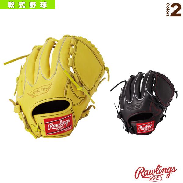 【軟式野球 グローブ ローリングス】HOH DP/デュアルパームテック/軟式用グローブ/オールラウンド用(GR8HD15)