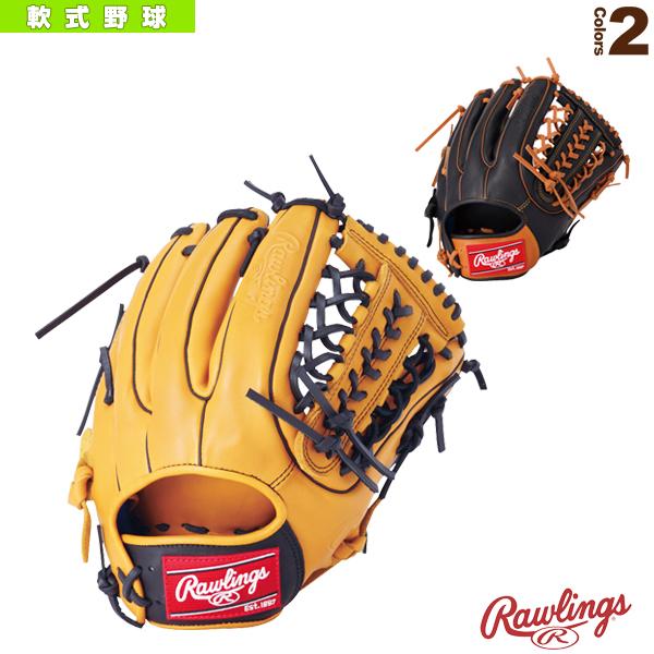 【軟式野球 グローブ ローリングス】ハイパーテックDPカラーズ/軟式用グローブ/オールラウンド用(GR8HTC46L)