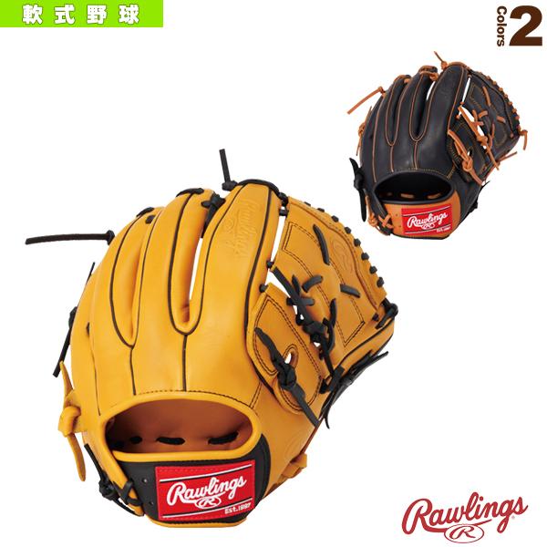 【軟式野球 グローブ ローリングス】ハイパーテックDPカラーズ/軟式用グローブ/オールラウンド用(GR8HTC56L)