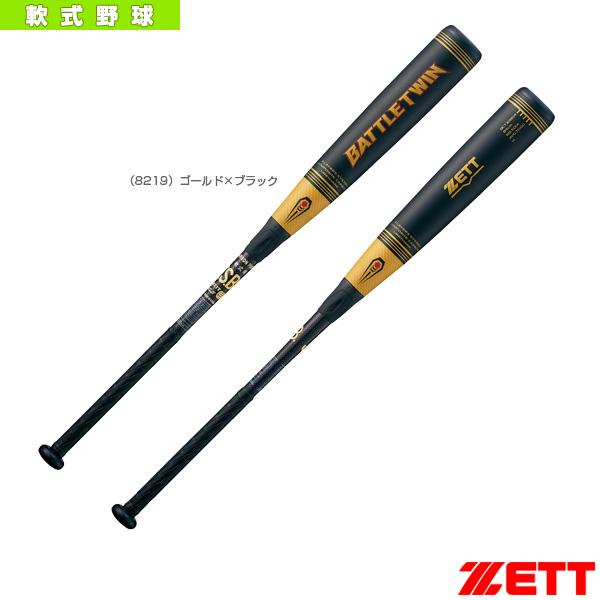 【軟式野球 バット ゼット】 BATTLETWIN/バトルツイン/軟式FRPバット(BCT30803/BCT30804/BCT30884/BCT30885)