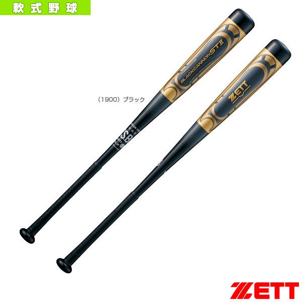 【軟式野球 バット ゼット】 BLACKCANNON ST2/ブラックキャノンST2/84cm/690g平均/軟式FRPバット(BCT31884)